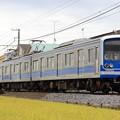 47レ 伊豆箱根鉄道5000系5502F 3両