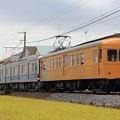Photos: 601レ 伊豆箱根鉄道コデ165+5000系5506F 3両