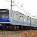54レ 伊豆箱根鉄道5000系5503F 3両