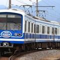 62レ 伊豆箱根鉄道5000系5501F 3両