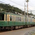 Photos: 108レ 江ノ島電鉄20形21F+1500形1501F 4両