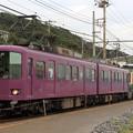 Photos: 110レ 江ノ島電鉄1000形1002F+500形501F 4両