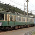 Photos: 112レ 江ノ島電鉄20形22F+2000形2003F 4両