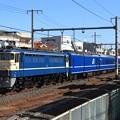 回9501レ EF65 501+24系 6両+EF65 1115