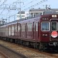 840レ 阪急2300系2313F 7両