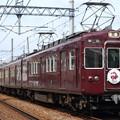 1171レ 阪急2300系2313F 7両
