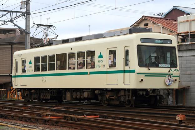 131レ 叡山電鉄デオ700系711号車