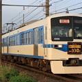 1005レ 秩父鉄道6000系6001F 3両