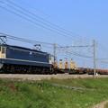工9773レ EF65 1107+チキ