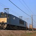 工9775レ EF64 1053+チキ