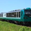 8521D キハ48形改「リゾートしらかみ・橅」編成 4両