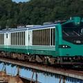 8524D キハ48形改「リゾートしらかみ・橅」編成 4両