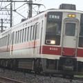 50レ 野岩鉄道6050系61103F+東武6050系6174F+6176F 6両