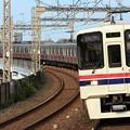 Photos: 2833レ 京王9000系9732F 10両