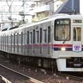 Photos: 4862レ 京王9000系9731F 10両