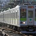 Photos: 4854レ 都営10-000形10-260F 8両