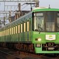 Photos: 3153レ 京王8000系8713F 10両