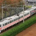 Photos: 9901Aレ 京王デワ631+デワ621+クヤ911+デワ601