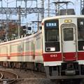 Photos: 50レ 東武6050系6163F+6165F+6174F 6両