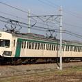 Photos: 13レ 上信電鉄150形151F 2両