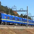 Photos: 臨回8013レ 東武8000系8198F 4両