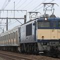 配9793レ EF64 1032+205系横ナハ39編成 6両