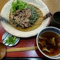 Photos: 飛騨よもぎつけうどん