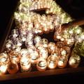 写真: candle night