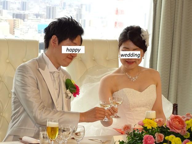 happy wedding song