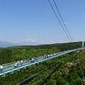三島skywalk