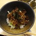 Photos: タンご飯