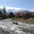 Photos: rafting