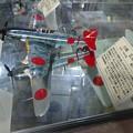 Photos: 五式戦