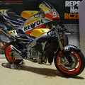 RC213V