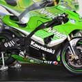 Photos: Kawasaki Ninja