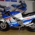 Photos: racer replica