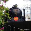 Photos: 銀河鉄道!