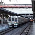 写真: JR 高崎駅 (群馬県高崎市)