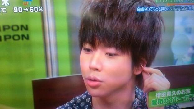 増田貴久の画像 p1_30