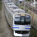 Photos: 【日々の演習】 E217系@幕張本郷のお立ち台1号