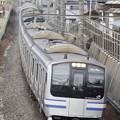 Photos: _MG_0046.JPG E217系 総武線快速