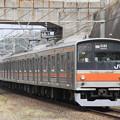Photos: _MG_2750 武蔵野線「しもうさ号」