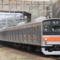Photos: _MG_2753 武蔵野線205系 東京行