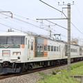 Photos: _MG_4023 185系 修学旅行 団体臨時列車
