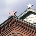 サッポロビール園(2012.8.)