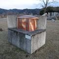 陶芸の森・野外作品(2012.12.8.)