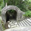20130714 四国村20 石舟のアーチ橋