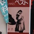 青梅の町並み(2013.8.25.)