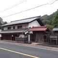 青梅市・旧稲葉家住宅(2013.8.25.)
