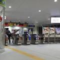 京都駅の改札口(2013.10.18.)